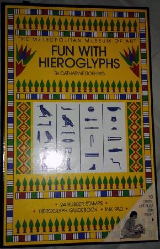 NEW Fun With Hieroglyphs by Catharine Roehrig Rubber 24 Rubber Stamps